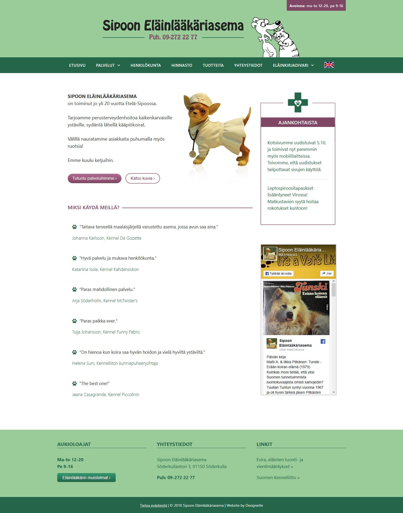 Sipoon Eläinlääkäriasema